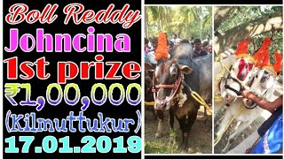 Paradarami john cina ,bodi reddy WoN 1st prize (killmuttukur) 2019