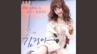 Provided to YouTube by Recording Industry Association of Korea Loan...