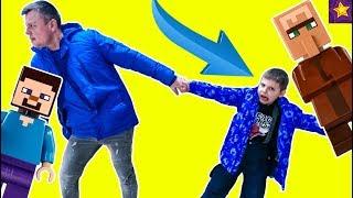 ПАПА устал искать ИГРУШКИ в детском магазине!!! Игорюша Купил Лего Майнкрафт! Скетчи для детей