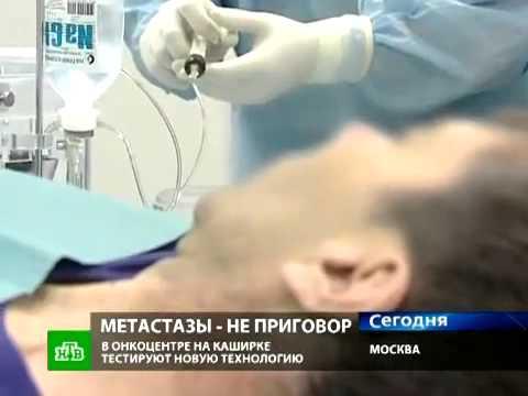 Метастазы - не приговор