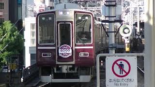 阪急 8000系(8000F、8000系30周年記念電車) 普通 梅田行き  神戸三宮(2号線)到着