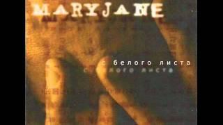Скачать Mary Jane Ангелы Хранители