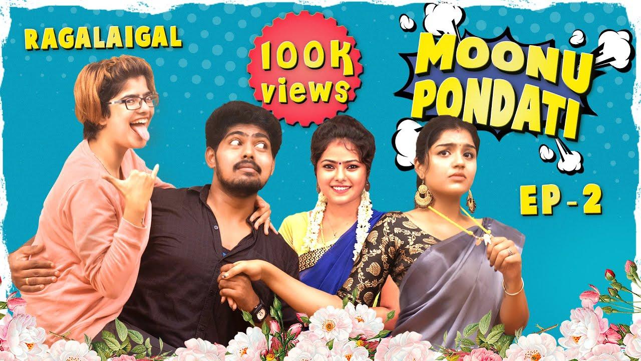 Moonu Pondati | 2nd  Wife vs 3rd Wife | Husband vs Wife | Romantic Web series Ep -2 | Light House