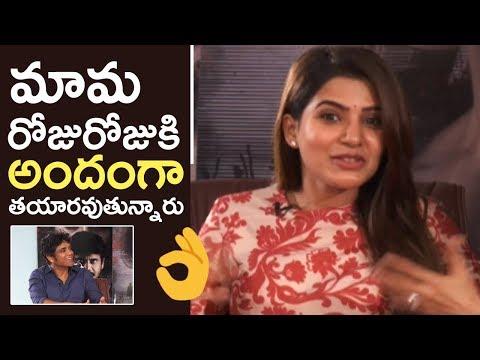 Akkineni Samantha Making Fun With Nagarjuna | Raju Gari Gadhi 2 | TFPC