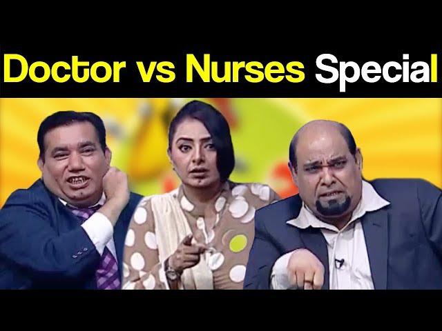 Khabardar Aftab Iqbal 17 February 2019   Doctor vs Nurses Special   Express News
