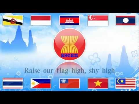 เพลงอาเซียน The ASEAN Way วิถีของอาเซียน