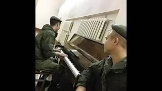 Макс Корж - мотылёк (cover piano)