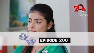 Neela Pabalu | Episode 208 | 26th February 2019 | Sirasa TV Thumbnail