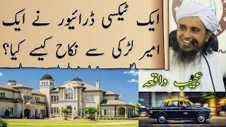 Ek Taxi Driver Ne Ek Ameer Ladki Se Nikah Kaise Kiya | Mufti Tariq Masood | Islamic Group