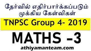 Tnpsc Aptitude Shortcuts In Tamil Pdf