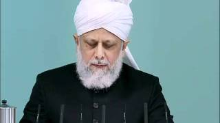 (Bengali) Friday Sermon 20th May 2011 Potent Power of Salaat, Dua and connection with God