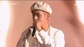 【Live中字】防彈少年團(BTS) - So what @LY in seoul