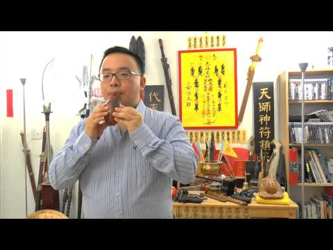 Xun 塤 (Huen) - An Ancient Chinese Musical Instrument with Great Mystic Sound!