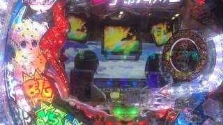 モーレツ宇宙海賊 ネビュラカップ開幕リーチ 大当たり モーレツ宇宙海賊 検索動画 32