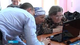 Бесплатный компьютерный консультационный центр «Бабушка и дедушка - онлайн»