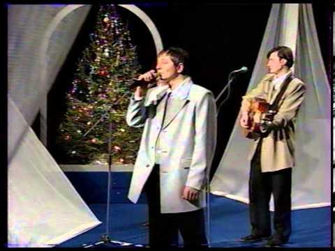 СТАРОЕ КАФЕ - На том же месте... - декабрь 1999
