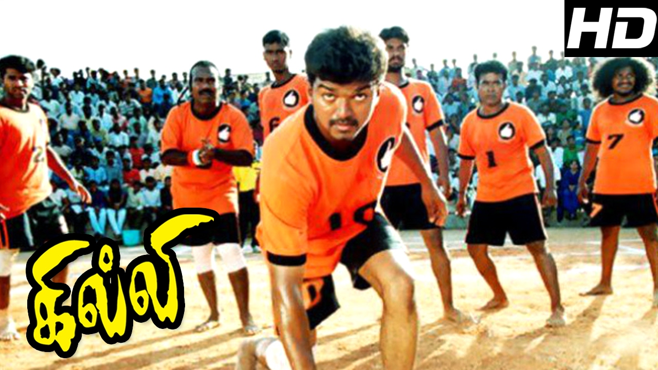 ghilli ghilli movie scenes best mass scenes of vijay