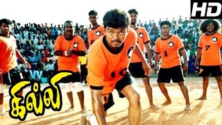 Ghilli | Ghilli Movie Scenes | Best Mass Scenes Of Vijay | Vijay Best Performance | Vijay The Mass