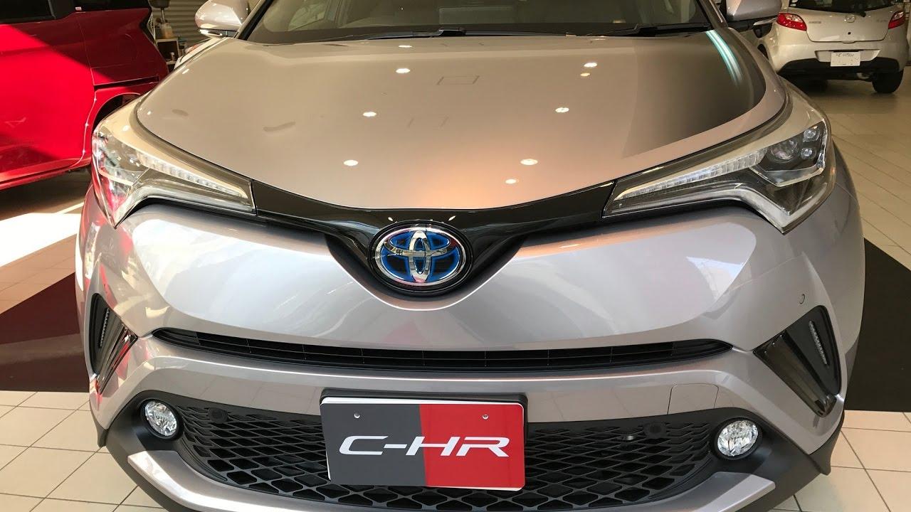 Buy A New Car 2017 Toyota C Hr G Model 1 8 Hybrid Tokyo Japan Youtube