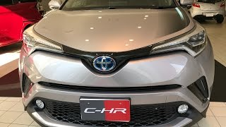 Buy A New Car 2017 Toyota C-HR G Model 1.8 Hybrid Tokyo Japan