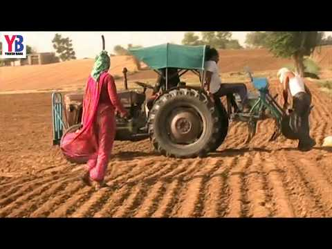 Indian agricultural tractor farming muffle I Indian agriculture tractor