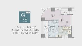 東建コーポレーション(株) 【 23階建てホテル型高層高級賃貸マンショ...