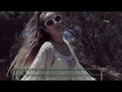 ❤ Уникална песен ! ❤ Марха Макаева - Съдба моя ! ❤ + Превод ❤