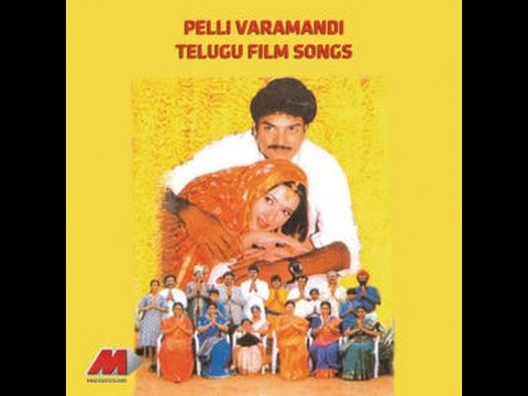 pellivaramandi movie songs