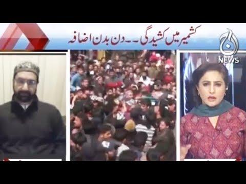 Spot Light - 20 March 2018 | Aaj News