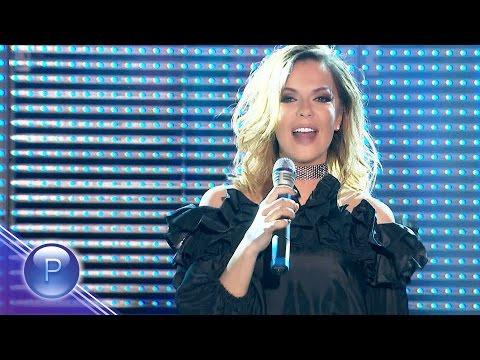 GALENA - MINA MI / Галена - Мина ми, live 2017