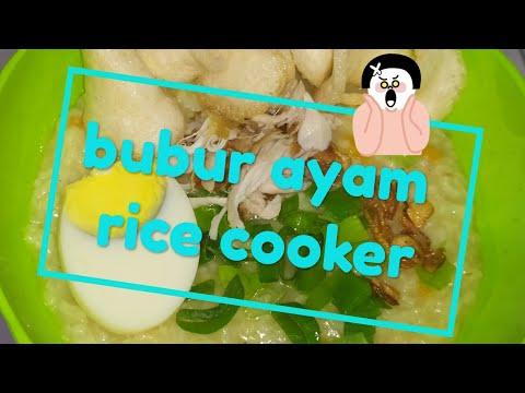 resep-bubur-ayam-rice-cooker