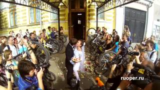 Свадьба на велосипедах в Воронеже