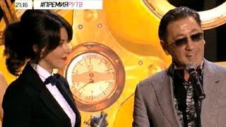 Наталия Власова и Григорий Лепс на премии RU TV 2015