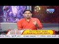 GOPAL BHATTACHARJEE ( Astrology ) CTVN Programme on Nov 14, 2018 at 12:05 PM