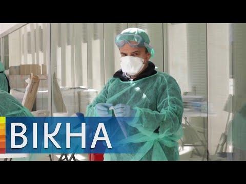 Франция объявила спецоперацию против COVID-19: хроники коронавируса | Вікна-Новини