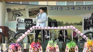 예산덕산고 동문회 가수김기찬.MOV