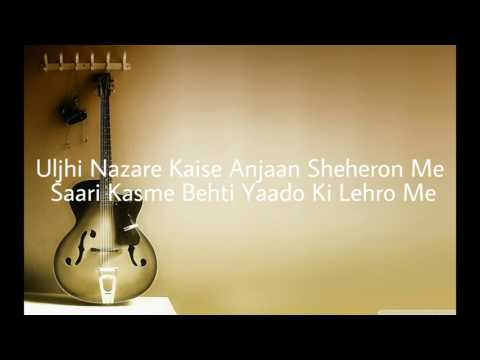 Tum Jab Paas Aati Ho Full Song with Lyrics | Prateek Kuhad