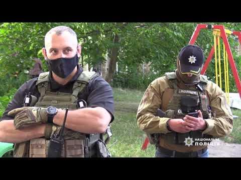 «У Києві поліцейські