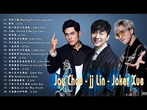 2019 台灣歌手 KTV 星聚點 KKBOX 新歌單曲排行榜 - 最好的歌   Jay Chou 周杰倫, JJ Lin 林俊傑, Joker Xue 薛之謙