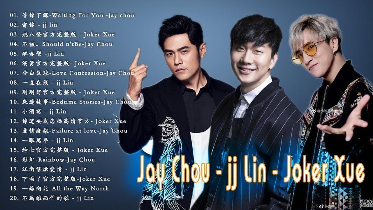 Download 2019 台灣歌手 KTV 星聚點 KKBOX 新歌單曲排行榜 - 最好的歌 | Jay Chou 周杰倫, JJ Lin 林俊傑, Joker Xue 薛之謙