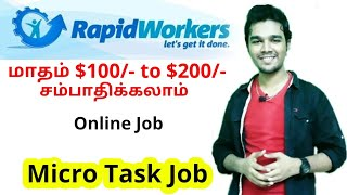 Video-Search for rapid workers