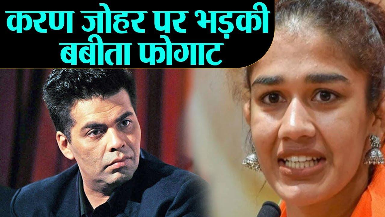 Sushant Singh Rajput मामले में Karan Johar पर भड़की ...