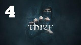 Прохождение THIEF — Часть 4: Королева попрошаек