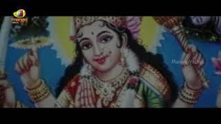 Maa Thalli Gangamma Telugu Full Movie HD | Rajkumar | Seeta | Srividya | Part 9 | Mango Videos