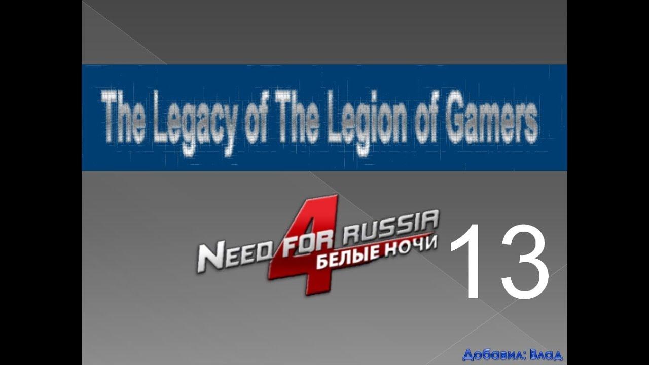 The history of ages 1371 коды читы трейнеры