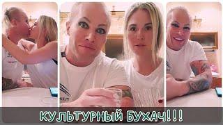 ШПАК Александр и Мася - КУЛЬТУРНЫЙ БУХАЧ 24.08.18