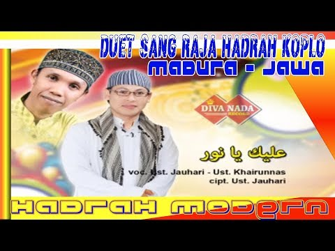 ALAIK YANUR   ust  jauhari vs ust  khairunnas (official musik video hadrah manja group )