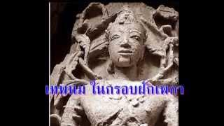 """Wat Koh Klang """"Tambol Banruan"""""""