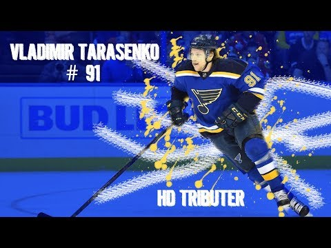 Vladimir Tarasenko #91 | Career Highlights
