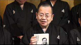 詳しくは↓ http://yoshimotonews.laff.jp/news/2011/12/dvd20-8101.html.